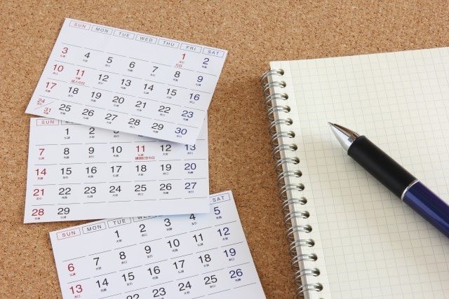 相続税の申告期限(カレンダー)